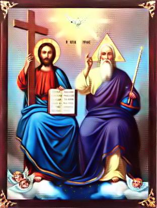 Dreifaltigkeit Gottes